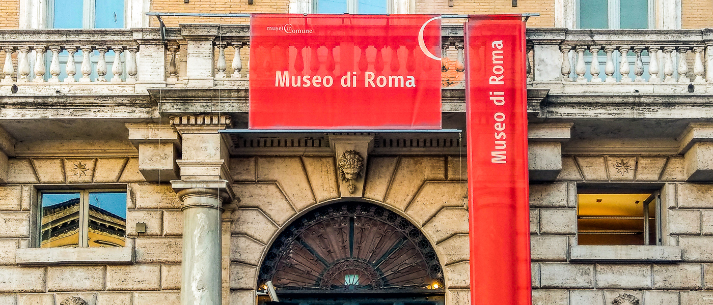 Museum of Rome Wheelchair Accessible Tours